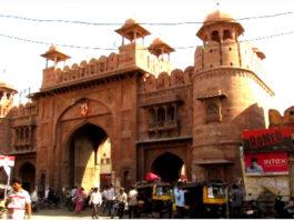 Kot Gate Bikaner Rajasthan India