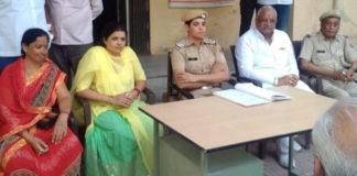 Mahila Thana clg Meeting