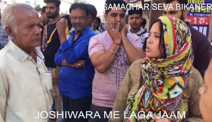 joshiwara