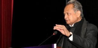 Chief Minister Ashok Gehlot
