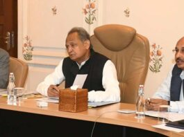 Chief-Minister-Ashok-Gehlot-with-district-collectors-through-video-conferencing-in-the-Chief-Ministers-office-1