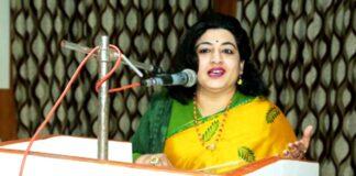 Seminar on 'Rashtriya Utthan and Acharya Shri Mahapragya' organized