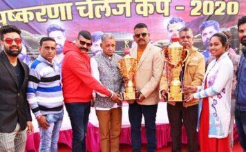 Pushkarna Challenge Cup 2020