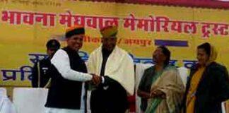 bhaavana Memorial Trust Bikaner