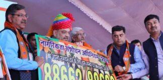 Shah released number in Jodhpur, Avinash Joshi remains present
