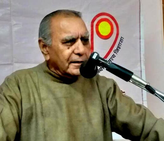 Dr. Nandkishore Acharya